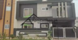 5 Marla House For Sale Available in 50 Feet Road Formanities Housing Scheme Lahore Punjab Pakistan